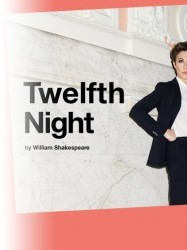 Twelfth Night at Chequer Mead, East Grinstead